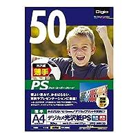 (業務用セット) インクジェット用紙 デジカメ光沢紙PS 薄手 A4 50枚 JPPS-A4N-50【×5セット】