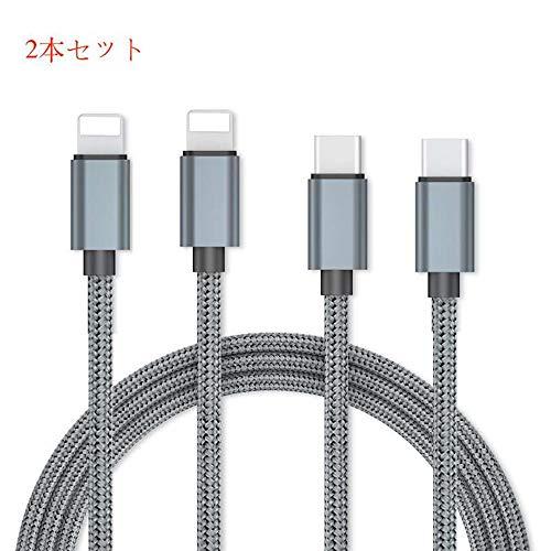 [2本セット/1m+1m]IKheriy Type C/USB C to l...