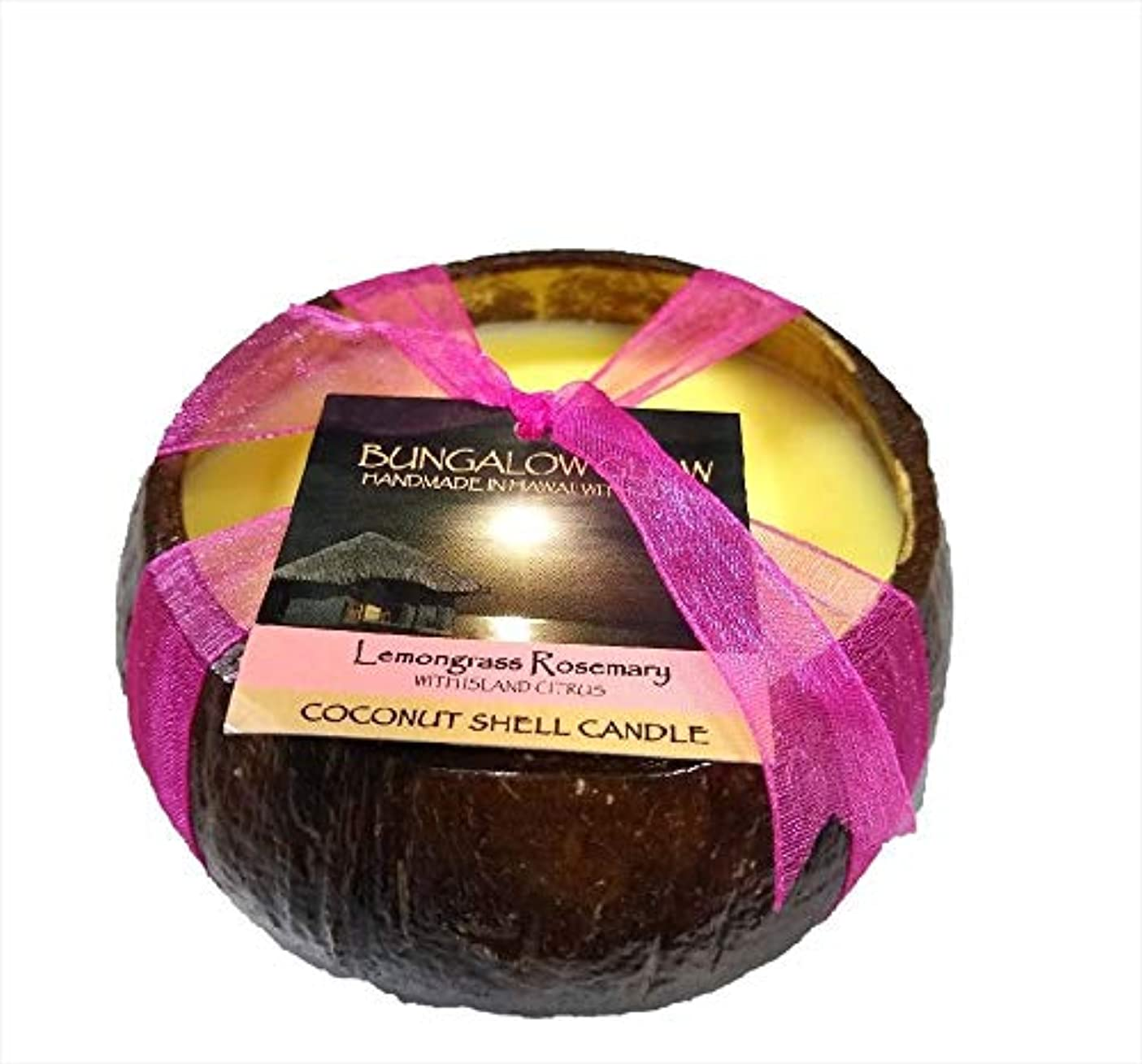 エンティティオリエンタル俳優【正規輸入品】 バブルシャック?ハワイ Bubble shack Coconut Shell candle ココナッツシェルキャンドル lemongrass rosemary レモングラスローズマリー 500g