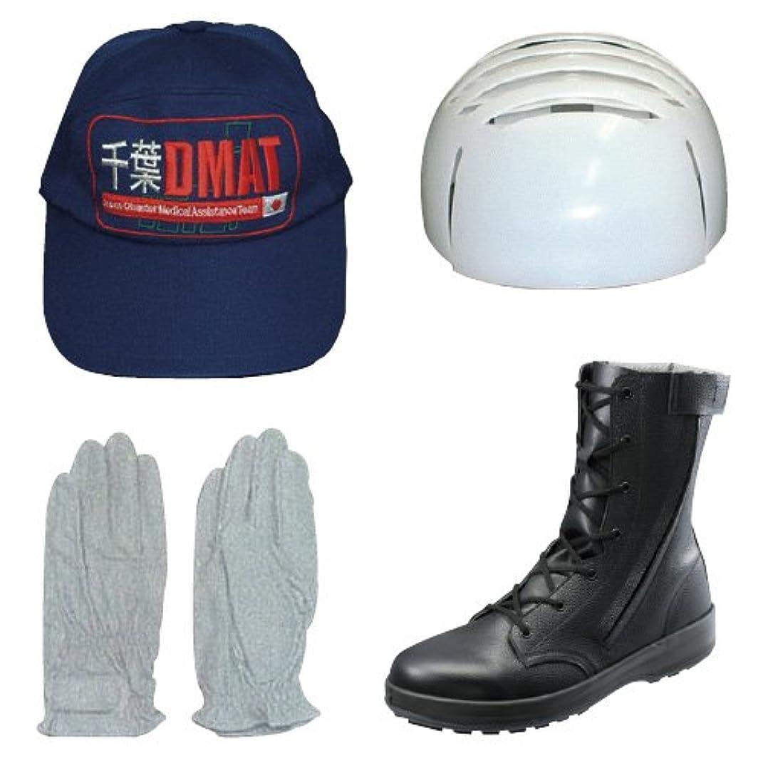 DMAT用手袋 DMAT??????? L(??)(23-2391-02)【1双単位】