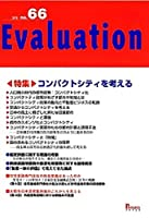 Evaluation no.66