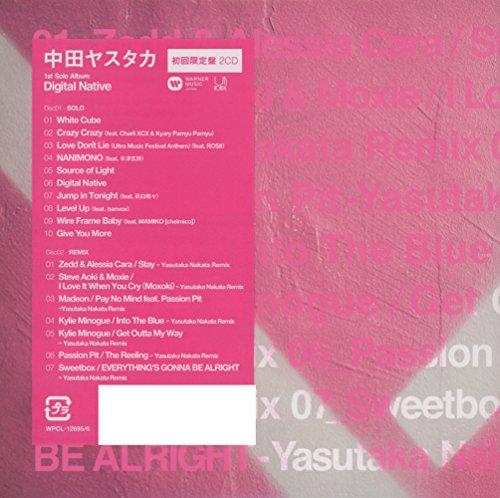 Digital Native(初回限定盤)<CD2枚組>