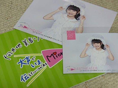 AKB48 2017年 1月19日 向井地美音ソロコンサート 記念生写真 L判&2L判&オリジナルケースセット
