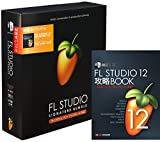 Image-Line FL STUDIO 12 SIGNATURE BUNDLE - 解説本バンドル【国内正規品】