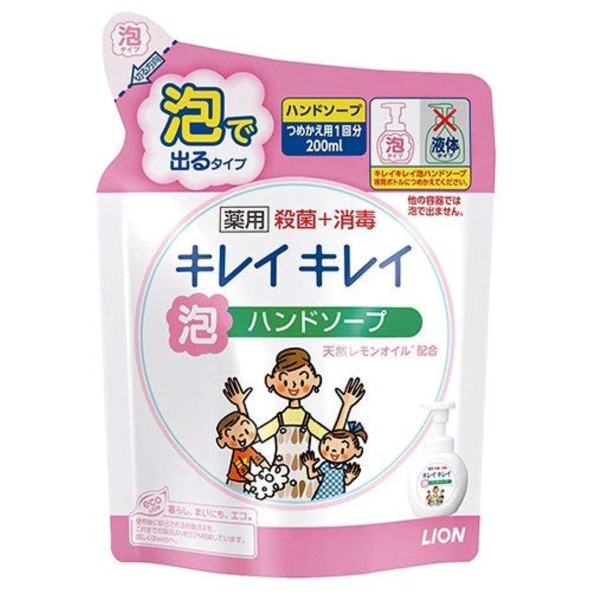 染料童謡脚[ライオン 1675064] キレイキレイ 薬用泡ハンドソープ 詰替用 200ml