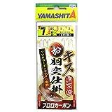 ヤマシタ(YAMASHITA) 船キス仕掛 胴突二本針 FKS2DN 7-1-2