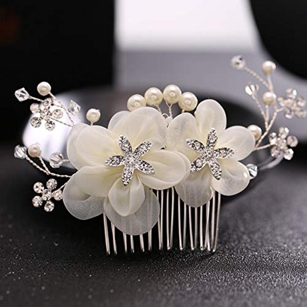 証言する囲む白鳥DeeploveUU エレガントな花嫁の頭飾りの花の髪の櫛クリップ花嫁のウェディングドレスアクセサリー
