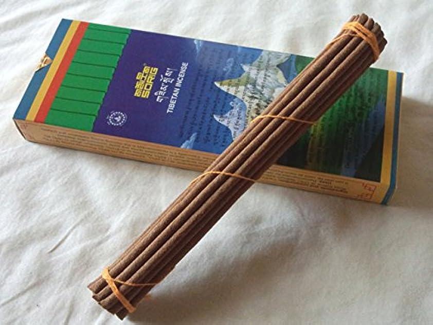 丁寧オアシスカートンMen-Tsee-Khang/メンツィカンのお香-お徳用トリプル SORIG Tibetan Incense big 約20本入×3束