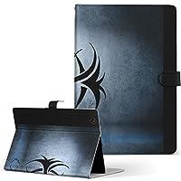Quatab 01 KYT31 kyocera 京セラ Qua tab タブレット 手帳型 タブレットケース タブレットカバー カバー レザー ケース 手帳タイプ フリップ ダイアリー 二つ折り クール タトゥー 水面 quatab01-000047-tb