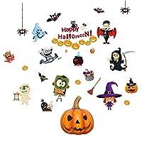 Vi.yo ウォールステッカー ハロウィン 飾り かぼちゃ くも 魔女 バット お化け 壁紙シール 装飾 店 部屋 窓 ステッカー DIY 雑貨 剥がせる