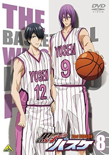 黒子のバスケ 2nd SEASON 8 [DVD]の詳細を見る