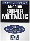 GSIクレオス スーパーメタリック SM01 スーパーファインシルバー