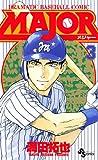 MAJOR(3) MAJOR (少年サンデーコミックス)