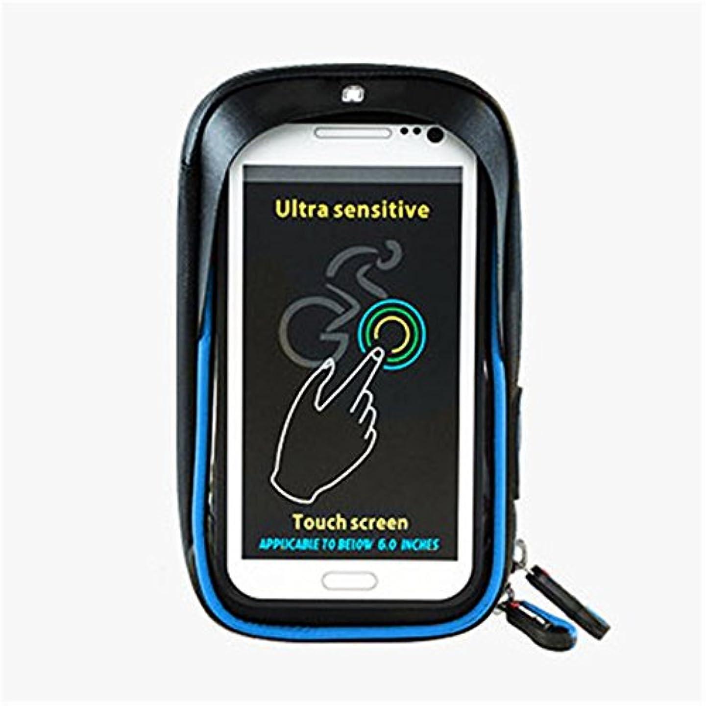 スポーツの試合を担当している人シュガー同じ自転車サドルバッグ自転車フロントフレームバッグ自転車防水トップチューブフレームフォト電話タッチスクリーンブラケット自転車バッグ6.0インチ以下の携帯電話に適して 自転車サドルバッグ大容量 (色 : 青)