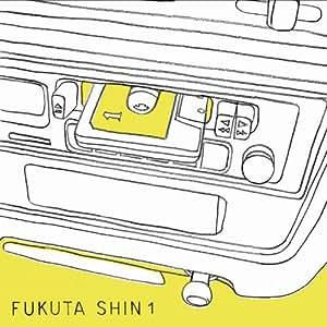 FUKUTA SHIN 1 フクダ シン 1