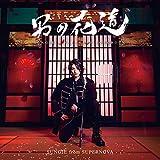 男の花道~SUNGJE'S JAPANESE SONGBOOK~【初回盤B(CD+写真集)】