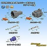 住友電装 090型 RS 防水 6極 カプラー・端子セット 灰色 リテーナー付属