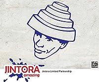 JINTORA ステッカー/カーステッカー - Daniel Verrecchia - ダニエル・ヴェルレッキア - 89x106mm - JDM/Die cut - 車/ウィンドウ/ラップトップ/ウィンドウ- ブルー