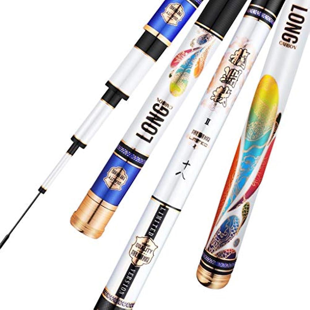 申請中シンク壮大釣り竿カーボン超軽量スーパーハード28チューニング19チューニングイカ鯉竿釣り竿