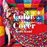 Color The Cover  (CD+DVD) 画像