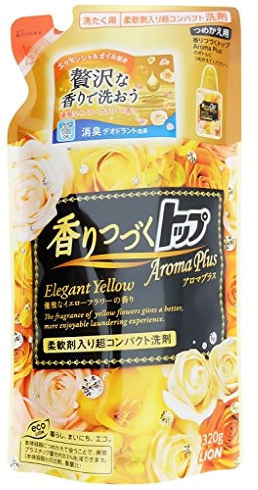 フロータンカー自転車香りつづくトップ Aroma Plus(アロマプラス) エレガントイエロー つめかえ用 320g ×10個セット