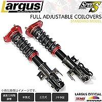 LARGUS/ラルグス 車高調キット SpecS ホンダ シビック EP3 2WD