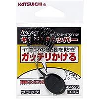 カツイチ(KATSUICHI) ヤエンストッパー ブラック