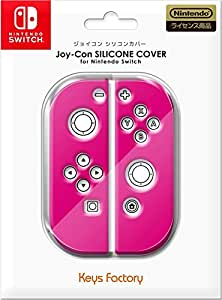 Joy-Con SILICONE COVER for Nintendo Switch ピンク