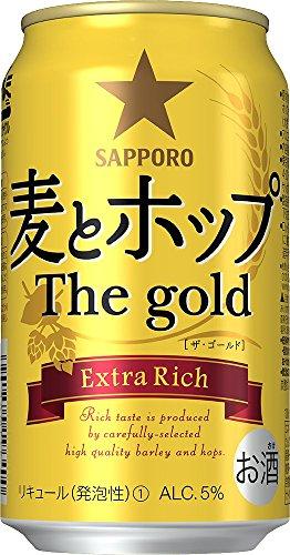 [2017年度版] サッポロ 麦とホップ The gold 350ml×24本
