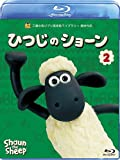 ひつじのショーン 2[Blu-ray/ブルーレイ]