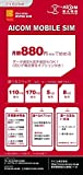 docomo LTE データ通信SIMカード月額880円(税抜)~【購入月データ使用料無料!】 (Micro(マイクロ)サイズ, 4GB/月コース(月額1389円))