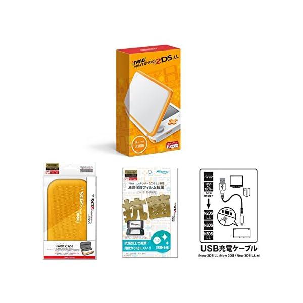 【Amazon.co.jp限定】【液晶保護フィル...の商品画像