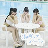 渚のダンスパーティー(Type-B)