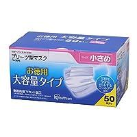 アイリスオーヤマ マスク 小さめ プリーツ 50枚入 PN-50PS(PM2.5 花粉 黄砂対応)