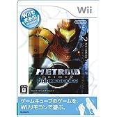 Wiiであそぶ メトロイドプライム2 ダークエコーズ
