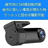 AGM ドライブレコーダー WIFI 360度回転 170度撮影 Gセンサー内蔵 録音機能付 1年保証付 日本語マニュアル付 iphoneで検品済み CarCam_FC106