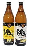 阪神タイガース公認 2017年限定ボトル芋焼酎 獣王無敵(じゅうおうむてき)麦焼酎 闘志溌剌(とうしはつらつ)2本セット