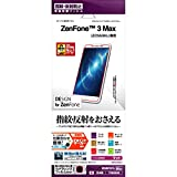 ラスタバナナ ZenFone3 Max ZC553KL フィルム 指紋・反射防止 ゼンフォン3 マックス 液晶保護フィルム T785553K
