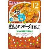 和光堂 グーグーキッチン 煮込みハンバーグ(豆腐入り) 80g