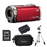 【5点セット】JVC Everio 8GB内蔵メモリー フルハイビジョンビデオカメラ GZ-E880-R レッド(R) + 予備バッテリー + SDHCカード32GB + バッグ + 三脚