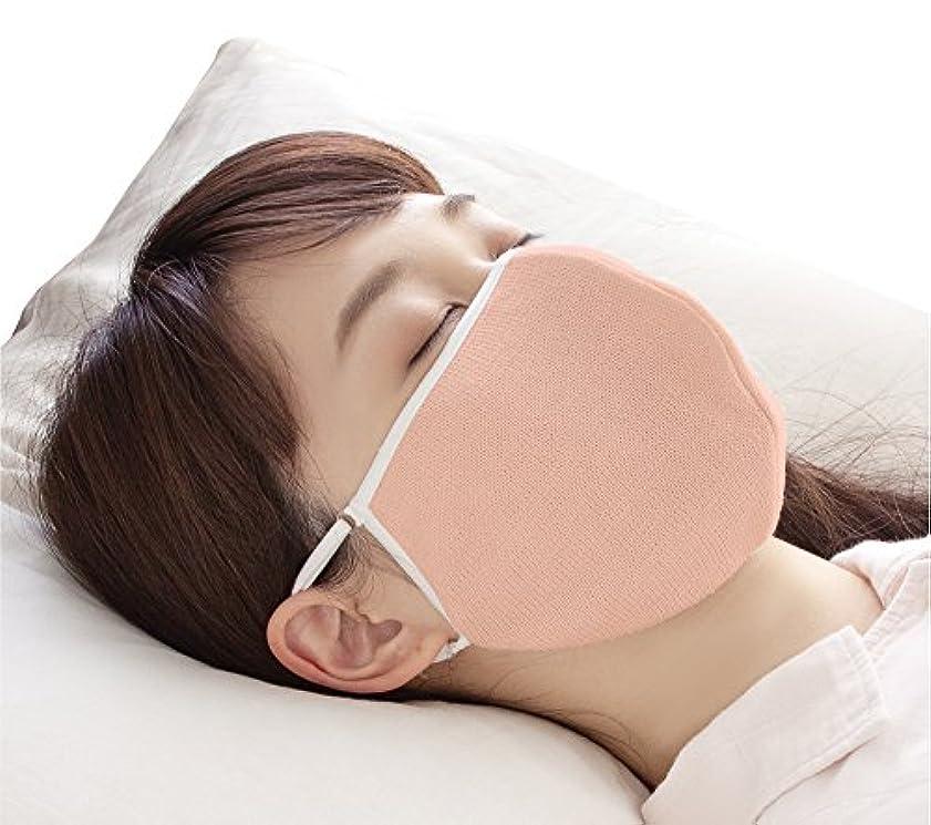 磨かれた絶望的な抽象潤いシルクの超大判立体マスク ピンク