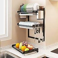 台所食器棚、流しの上の掛かる乾燥の皿のオルガナイザーの貯蔵の棚、下水管の皿が付いているステンレス鋼の壁の台紙のボールホルダー,D