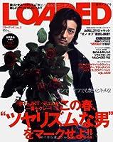 LOADED vol.3 (メディアボーイMOOK)