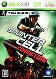 「Splinter Cell Conviction」の画像