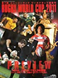 RUGBY WORLDCUP 2011 PREVIEW 2011年 10月号 [雑誌] [雑誌] / ベースボールマガジン社 (刊)