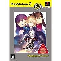 Fate/stay Night [Realta Nua] (PlayStation2 the Best) [Japan Import] by KADOKAWA SHOTEN [並行輸入品]