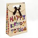 【選べるサイズ】簡単 ラッピング用品 プレゼント 用 お誕生日 お祝い 紙袋 セット S M L  ペーパーバッグ ハッピーバースデー の気持ちを込めて ギフト バッグ【 Happy Birthday 】 各種 サイズセット S M L 各1