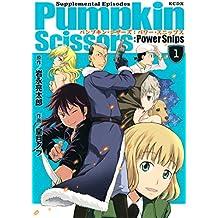Pumpkin Scissors:Power Snips(1) (月刊少年マガジンコミックス)