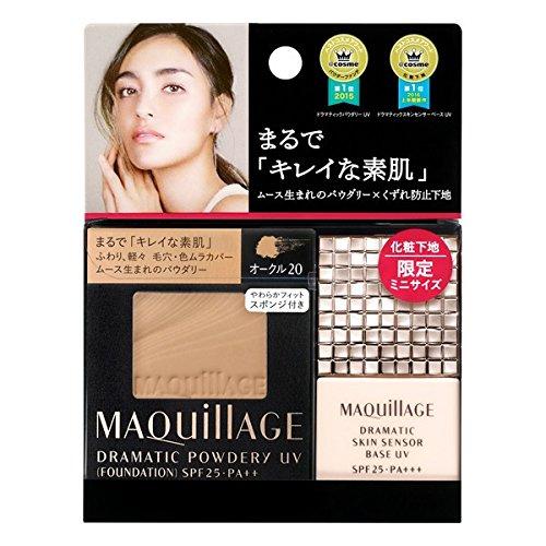 資生堂 マキアージュ ファンデーションP&化粧下地S(ミニサイズ)セット OC10