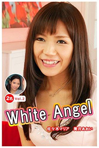White Angel Vol.2 / 佐々木マリア&美月あおい h.m.p thumbnail